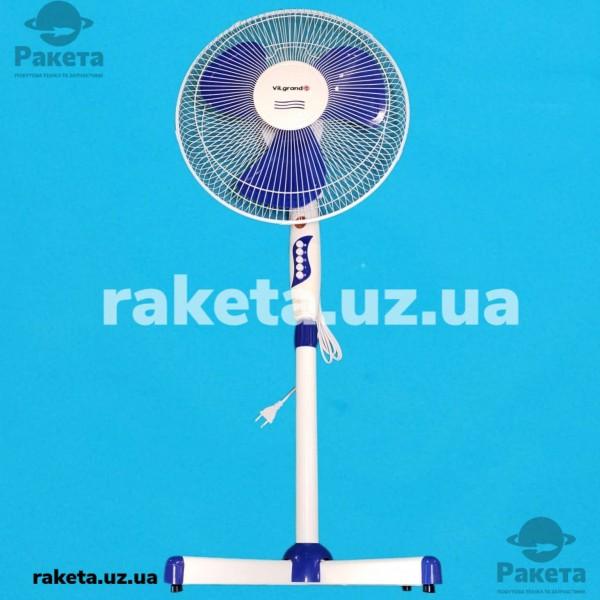 Вентилятор підлоговий Vilgrand VF401 Blue 45W 3 швидкості кут повороту 90 D=40 см підсвітка