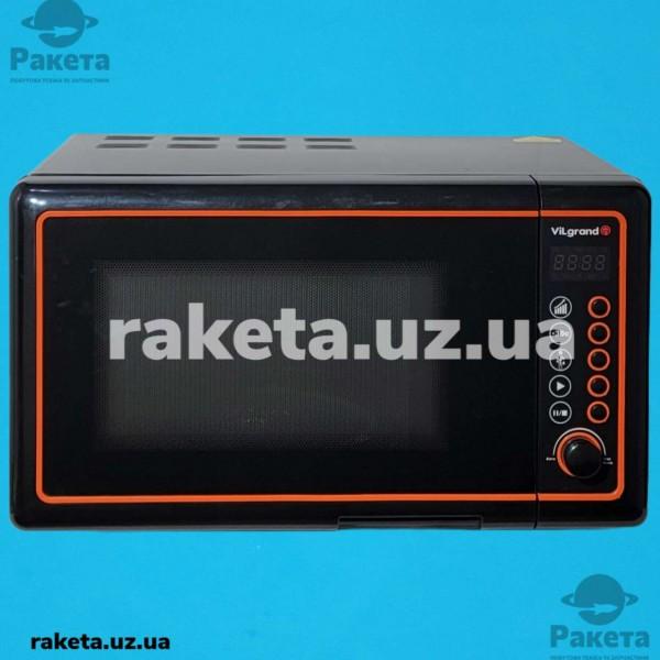 Мікрохвильова піч Vilgrand VMW-7207 об`єм 20л 700W електронне управління таймер розморозка
