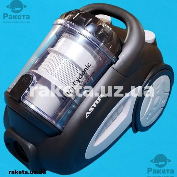 Порохотяг Astor ZW 17050B 2000W ЦИКЛОН об`єм 2,5л HEPA і EPA-фільтри телес. труба індикац заповнення