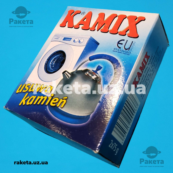 Порошок від накипу Kamix 150г = 2х75 гр
