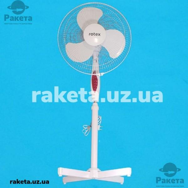 Вентилятор підлоговий Rotex RAF55-E 35W 3 швидкості D=40 см автоповорот підсвітка пульт