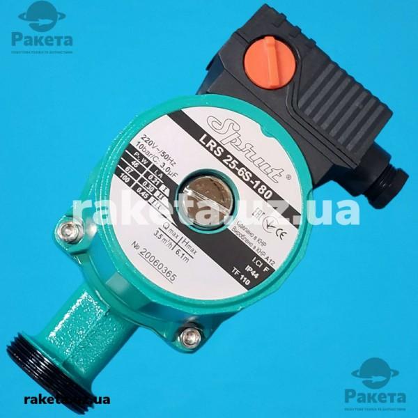 Насос циркуляційний SPRUT LRS 25-6S 180 (довга база батареї)