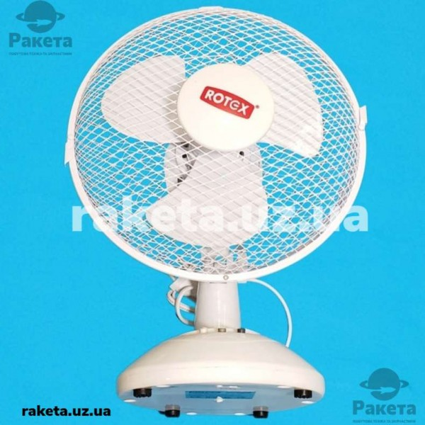 Вентилятор настільний Rotex RAT01-E 20W 2 швидкості діам 23 см