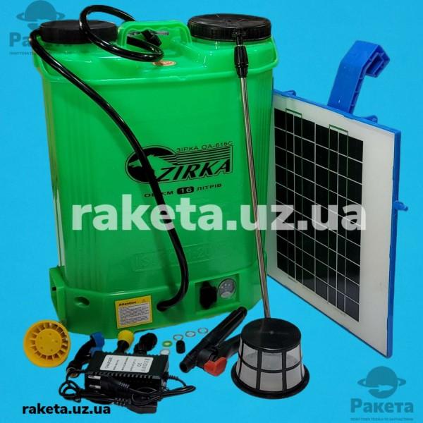 Обприскувач акумуляторний 16 л ZIRKA OA-616C з сонячною батареєю