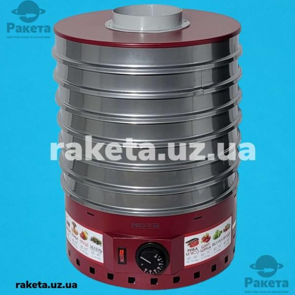 Електросушарка для овочів та фруктів PROFIT М ЕПС-2 пурпурно-червона 20л механіка